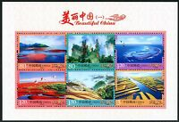 China PRC 2013 R32 Block 197 Schönes China Beautiful China Postfrisch MNH