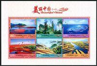 China PRC 2013 R32 Block 197 Schönes China Beautiful China Postfrisch MNH