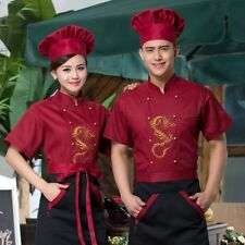 Men Lady Chinese Dragon Printed Chef Apparel Uniform Jacket Coat Waiters Service