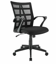 New listing Brenton Studio Jaxby Mesh Fabric Mid-Back Task Chair, Black