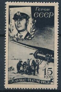 [30912] Russia 1935 Good airmail stamp Very Fine MH