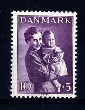 DENMARK - DANIMARCA - 1941 - Aiuti ai bambini