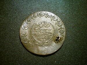 1831 AH1223//25 TURKEY SILVER 5 PIASTRE COIN