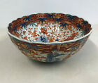 Large Antique Japanese Orange & Gold Footed Bowl, Edo Period early 19th C.,