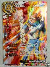 JAPAN Miracle Battle Carddass DRAGONBALL Card SS VEGETA DB14 Super OMEGA 57 N/M