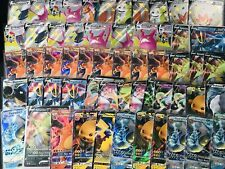 More details for 100 x pokemon cards bundle with gx ex v or vmax promo guaranteed new & old sets