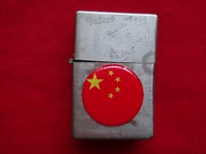 Rare Collectible Non-Zippo Fuel Lighter With China COMMUNIST FLAG, Made In China