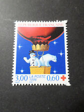 FRANCE  1996 timbre 3039 CROIX ROUGE, neuf**, VF MNH STAMP, RED CROSS