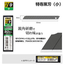 ☀ OLFA Limited BB50K Tokusen Black 9mm Heavy Duty 50 Blades Metal Tool Japan ☀
