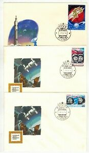 RUSSIA 1974 SPACE COVERS X 3 & STAMPS COMMEMORATING SOVIET SPACE EXPLORATION FDC