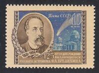 Russia 1956 MLHOG Sc 1887 Mi 1895 Fedor Bredichin,astronomer,scientist,space.