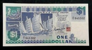 $1 Singapore note (Boat series) aunc replacement Z/1 # 70