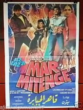 Mar Mitenge (Mithun Chakraborty) Lebanese Original Hindi Movie Poster 80s