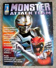 """""""MONSTER ATTACK TEAM"""" / MAT Issue #10 / Japan Monster Movies"""
