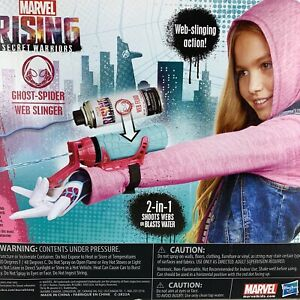 NEW Hasbro Marvel Rising Ghost Spider Web Slinger 2 In 1 Webs or Water