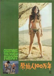 CREATURES THE WORLD FORGOT Japanese Souvenir Program 1972, Julie Ege