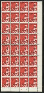 Africa - Mint Block of Stamps - Zambia.