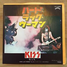 "KISS - Hard Luck Woman / Mr. Speed 7"" Single Japan VIP 2489 Camel label"