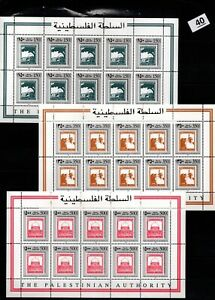 / 10X PALESTINE - MNH - ARCHITECTURE - NATURE - 1995