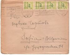 Germany 19.11.1923 Munchen Inflation Cover send to Bulgaria