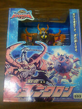 Transformers Takara Japanese MX-00 Unicron Dead End  NEW FREE SHIP US