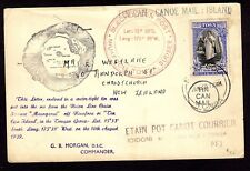 TOGA  TIN CAN CANOE MAIL , RARE , BLOCK ENTRANCE TO ISLANDS, 1939