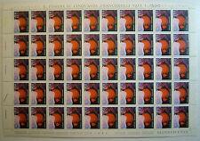 1977  ITALIA  70 lire  Doniamo  Sangue   foglio intero MNH**