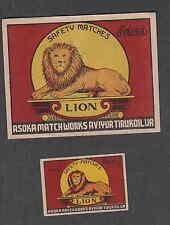 Ancienne étiquette   allumettes Inde  GH199 Lion