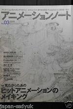 Animation Note 03 Akira Yasuda Fullmetal Alchemist Oop