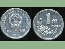 CHINE  1 jiao  1996  ( bis )