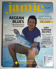 Jamie Oliver Magazine UK Edition NEW Unread - Issue 4 - July/August 2009