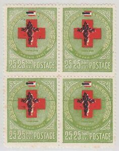 Siam Thailand King Rama IX 1953 60th Anniv. of Thai Red Cross 25+25 St. Block of