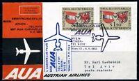 AUSTRIA AIRLINES FLIGHT COVER 1063 TO TEL AVIV ISRAEL