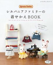 Sylvanian Families Calico Critters Clothing Pattern & Guide Book