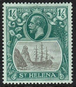ST HELENA 1922-37 SG93 1/6 GREY & GREEN/BLUE-GREEN MM CV £22