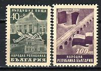 Bulgaria 1948 POSTA AEREA Yvert n° Posta Aerea 54 e pa 55 nuovo 1° scelta