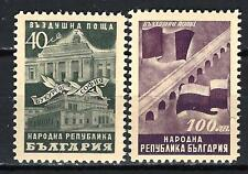 Bulgarie 1948 Poste aérienne  Yvert n° PA 54 et PA 55 neuf ** 1er choix