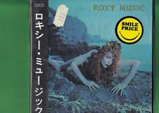 ROXY MUSIC  -  SIREN  JAPAN CD DIGIPACK NUOVO SIGILLATO