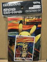 Mimikyu PROMO Card Pokemon Munch scream Card File Nintendo Unopened JAPAN F/S