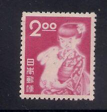 Japan 1951 Sc #522 New Year Mnh (3-3783-1)