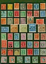 CHILE Used STAMP Collection 1853-1910s Issues REF:QT100a