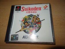 Videogiochi Konami, per Sony PlayStation 1 senza inserzione bundle