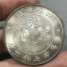 China 100% silver Made in Sichuan Province Three year of Xuan Tong Silver dollar