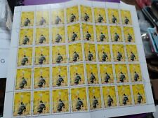 New listing cambodia sheet stamps CTO 1996 volleyball sport 200r