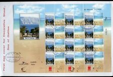 ISRAEL 2010 SEA OF GALILEE  BLUE/WHITE SHEET ON FIRST DAY COVER