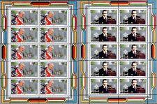 1995 Vaticano Radio Marconi Minifoglio congiunta Gemella con Italia