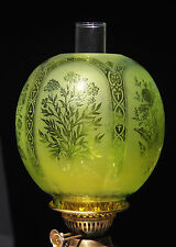 """OIL LAMP SHADE - Large Ball Lime 4"""" Fit"""