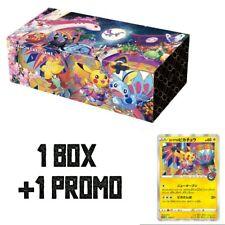 Pokemon Center KANAZAWA Pikachu Special Box Card Shiny Star V + PROMO