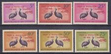 Guinea B30-35 MNH 1962 Gray Breasted Helmet Guinea Fowl Surcharged Set VF