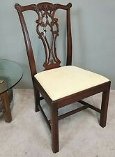 HICKORY CHAIR Rhode Island Chippendale Mahogany Side Chair HKC81002